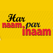 Remit2India - Har Naam Par Inaam offer